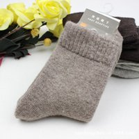 Stockings wool socks - Pure color Super thick The rabbit wool socks men socks winter keep warm Wool socks
