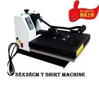 automatic image - New Advanced Tshirt Print Jeans Machine Image Dress Transfer Machine Clothes Logo Printing Machine DIY Press Plate Machine