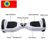 Wholesale Smart Balance Wheel Self Balance Wheel Fashion popular two wheel with high quality Battery