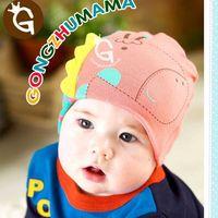 beanie baby giraffe - 2015 hot sale knitted cotton baby winter hat giraffe shaped baby beanies month newborn kids hat TZX203