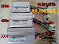 Wholesale For Electric vehicle controller v48v6 tube w9 tube w12 tube intelligent dual mode brushless motor controller