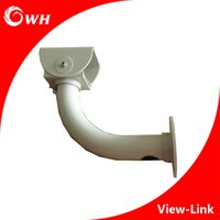 Guard or Cover Camera Bracket anpr camera - Big Heavy Camera Bracket for Security CCTV Cam especially ANPR LPR Camera