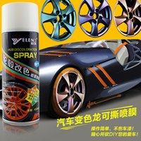 Wholesale chameleon wheel hub spray auto spray car wheel scratch repair spray membranes zebra color ml