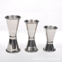 Wholesale Special stainless steel cup wine cup volume two ounces of glass bar