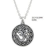 om pendant - a Silver Plated Link Chain With Round Macrame Plate OM Chakra Necklace DIY Style Jewelry