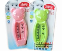 Wholesale cute baby bath thermometer infant cartoon thermometer child water temperature meter colors