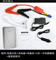 Wholesale mAh V Portable Car Power Supply and Emergency Jump Starter Booster Kit