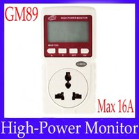 Wholesale High power monitor GM89 Electricity Monitor Gauge Max A MOQ