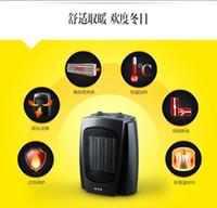 ceramic heater - 2015 yeat top sale Mini desktop W W W table electric appliance PTC ceramic fan heater