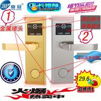 apartment building - Win crown card lock magnetic lock sensors lock hotel locks electronic locks hotel locks dormitory room door apartment building