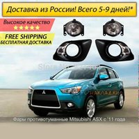 Wholesale RUSSIA IN STOCK FULL SET FOG LIGHT FOR MITSUBISHI ASX WITH WIRES