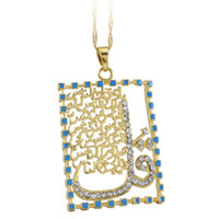muslim jewelry - K YELLOW GOLD PLATED ALLAH MUSLIM crystal fashion pendant amp necklace for women amp men charm Islam Gift amp Jewelry