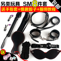 Cheap Ball Gags & Bite Gags Adult products. Best Female [Black] SM bundled sending eight sets of Couple fun