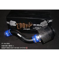 Wholesale case for Southeast V3 Ling Yue second generation superconducting EDDY eddy mushroom head Carbon flow intake manifold box bellows