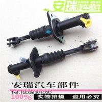 ai parts - Chery original accessories AI Ruize Tiggo clutch pump clutch master cylinder auto parts