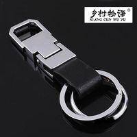 ad zinc - Rural Monogatari factory direct leather car Metal Keychain creative gifts and premium ad