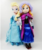 Wholesale Xmas cm Frozen Doll Princess Elsa Anna Plush Doll Toys for Children Baby Kids Toys Action Figures Frozen Plush Toys Boneca Frozen epacket