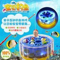 baby gifts music boxes - Child fishing toy music box music electric baby parent child toys gift