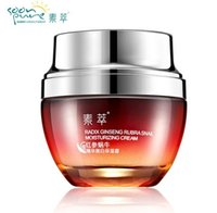 Wholesale SOON PURE Red Ginseng Snail Cream Face Black Head Acne Treatment Ageless Moisturizing Skin Care Whitening Anti Winkles Beauty