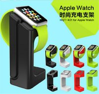Wholesale Apple Watch Magnetic Charge Stand Holder For Iwatch E7 Stand Colors Fashion Docking Station For Apple Watch mm mm With Retail Package