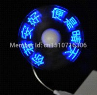 advertising gadgets - USB Gadgets Mini DIY Programmable Fan Flexible LED Can Reprogramme Any Text Words Advertising Character Messages for Laptop