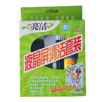 Wholesale Laptop cleaning suit cleanser cleaning tool