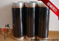 Corée du Sud importées membrane électrique pour réchauffer géothermique / fibre de carbone film de chauffage électrique / cristal de carbone tableau électrique el