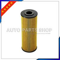 Wholesale auto parts For Mercedes Benz E200 E280 S300 S280 S320 C240 oil filter element