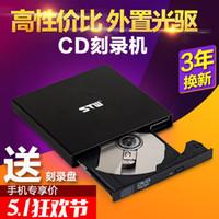 Wholesale Stw usb optical drive computer external dvd optical drive usb laptop usb external usb optical drive cd burner