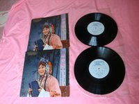 Wholesale Use normal Opera Qin Xuemei vinyl LP transfer old records detailing have