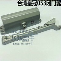 Wholesale Taiwan crown closers does not locate kg Crown closers series authentic Crown