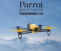 Wholesale Exclusive Spot Sales Parrot Bebop drone3 Yellow Red Blue to Choose Newest Drop Shipping