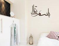 Wholesale adesivo islamic wall stickers home restaurant wall art cocina mural wallpaper