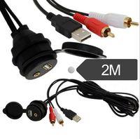 aux installation - USB cable car audio cable car instrument installation line USB Aux cable m RCA
