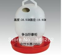 Wholesale poultry duck and goose pigeon drinker drinking pot chicken feed water automatic drinking
