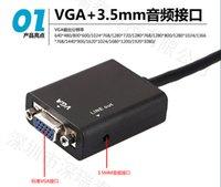 HDMI mâle vers VGA Converter adaptateur avec un câble audio USB pour PC Xbox 360 PS3 portable assistance bureau HDTV 1080p Displayer