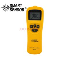 Wholesale AR8700A Digital Carbon Monoxide Meter Tester CO Monitor Gas Detector Component Analyzer Detector PPM