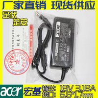 acer small laptops - Acer Acer19V A small laptop power adapter charger Interface
