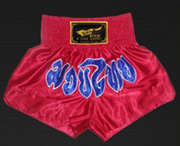 alphabet l - Boxing Shorts Boxing Gear High Alphabet Unisex Muay Thai Pants Embroidered Satin Sanda Combat Clothing Red Black Trunks Professional Sport