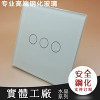 Wholesale Switch touch panel glass triple single control switch ivory wall glass can be customized