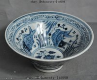 antique fish bowl - China Antiques Old Blue White Porcelain Flower Fish Wealth Lucky Bowl Cup