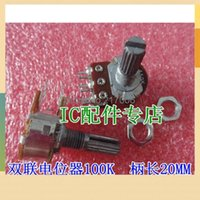 amp handle - Shop IC accessories designed double potentiometer with switc otentiometer K amp handle length MM order lt no track