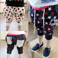 Wholesale Colorful star printed baby girls boy s Harem Pants summer children casual pant boys fashion trousers kids clothing