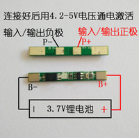 Wholesale 3 V lithium battery protection board for battery A overcurrent value