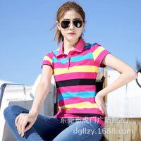 Wholesale Women colorful striped polo shirt short sleeve shirt lapel breathable female POLO shirt