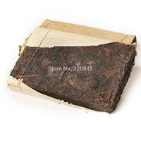 bamboo leaf tea - 250g Menghai Year bamboo leaf Yunnan Pu er tea brick ripe puer tea aged Pu er tea cooked brick