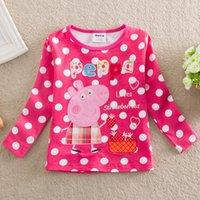 Cheap Soft Fabrics Best Kids Clothing