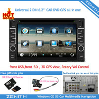 all cars mitsubishi tv - double din touch screen car stereo din car dvd gps USB SD Bluetooth FM AM