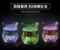 beverage supplies - Free DHL Colorful LED Pineapple Cup Flashing Bar Cups Liquid Sensor Luminous Beverage Wine Glass Supply Bar Nightclub Wedding Factory Price