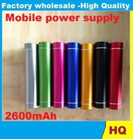 banks supplies - Small cylindrical limobile Light power supply aluminum alloy mAh Portable Backup Battery phone Charger USB Power Bank for Smart Phones